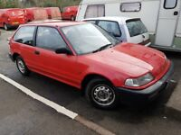 1990 Honda Civic 1.3 DX Automatic