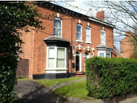 DSS ONLY - NO DEPOSIT - ROOMS TO RENT IN HANDSWORTH