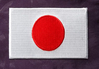 Japan Patch (JAPAN FLAG PATCH TOKYO SEW OR IRON ON  DIY)