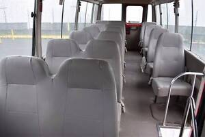 Toyota Coaster Seats Paddington Brisbane North West Preview