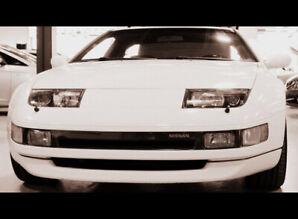 Nissan 300ZX 1990