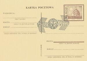 Poland postmark WARSZAWA - communication day - <span itemprop=availableAtOrFrom>Bystra Slaska, Polska</span> - Poland postmark WARSZAWA - communication day - Bystra Slaska, Polska