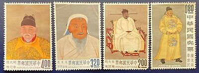 REPUBLIC OF CHINA 1962 PAINTING OF EMPERORS Stamp