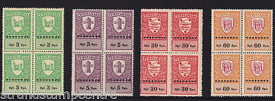 Estonia - 1941 3rpf, 5rpf, 30rpf & 60rpf - Type II BLOCKS of FOUR - U/M