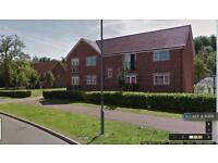 1 bedroom flat in Oakhill, Milton Keynes, MK5 (1 bed)