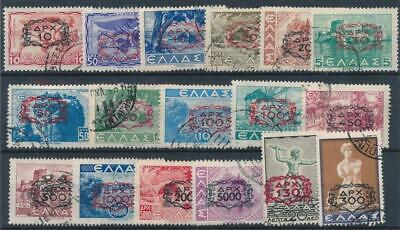 [17023] Greece 1946/47 good lot very fine USED stamps