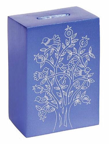 Pomegranate Tree Tzedakah Box - Jewish Judaica Charity - Gift