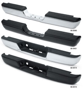 2015/2017 REAR STEP BUMPERS