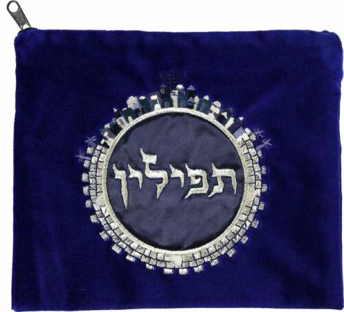 Royal Blue Velvet Tefillin Bag - Jerusalem - Jewish Judaica - Made in Israel