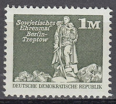 Memorial Marker (DDR East Germany 1980 ** Mi.2561 Freimarken Definitives Denkmal Memorial Berlin)