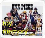 toy_memory