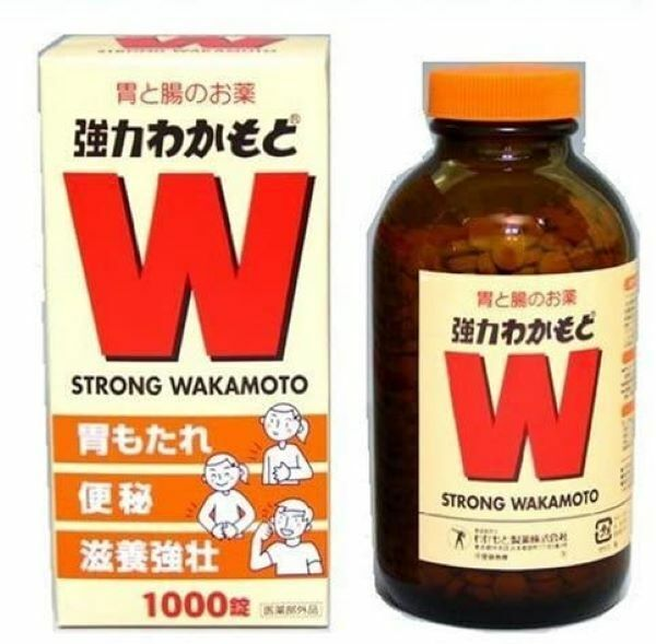 New WAKAMOTO Strong 1000 Tablets Digestive Gastrointestinal from Japan