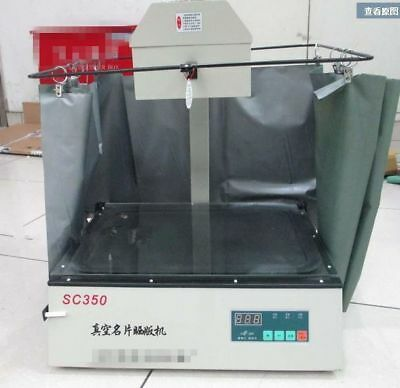 3728cm Precise Vacuum Uv Exposure Unit Screen Printing Machine B