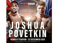 Anthony Joshua vs Alexander Povetkin - Upper Tier seats x 2 - Wembley Stadium - Sat 22nd Sep