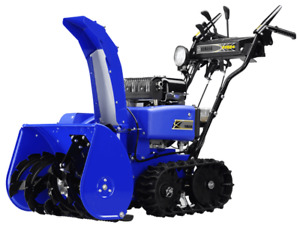 YAMAHA SNOWBLOWER 5 YEAR WARRANTY