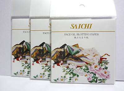 Face Oil Blotting Paper / 150 sheets (3 packs) / Kyoto / Made in Japan