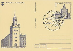 Poland postmark CIECHANOW - polygraphy trade union - <span itemprop=availableAtOrFrom>Bystra Slaska, Polska</span> - Poland postmark CIECHANOW - polygraphy trade union - Bystra Slaska, Polska