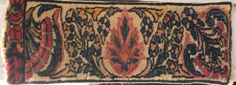 Whimsical Wagireh - 1900s Antique Sampler Rug - Tribal Carpet - 10.5 X 28 In.