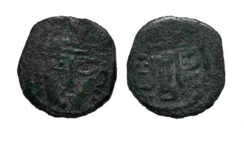 (10861) Bukhara Soghd AE coin, Bukhar Khudat, RARE!