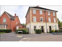 4 bedroom house in Mimosa Drive, Shinfield, Reading, RG2 (4 bed)