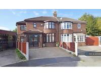 4 bedroom house in Avalon Drive, Manchester, M20 (4 bed)