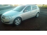2008 astra h for sale or swap
