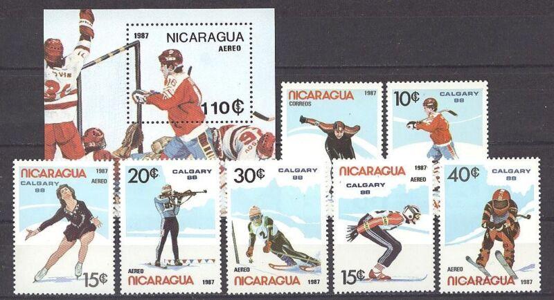 Olympiade 1988, Olympic Games - Nicaragua - ** MNH