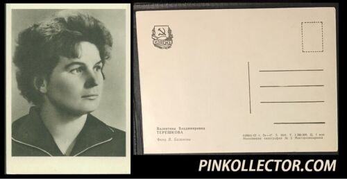VINTAGE Original RARE POST PHOTO Card. The First Woman In Space Cosmonaut
