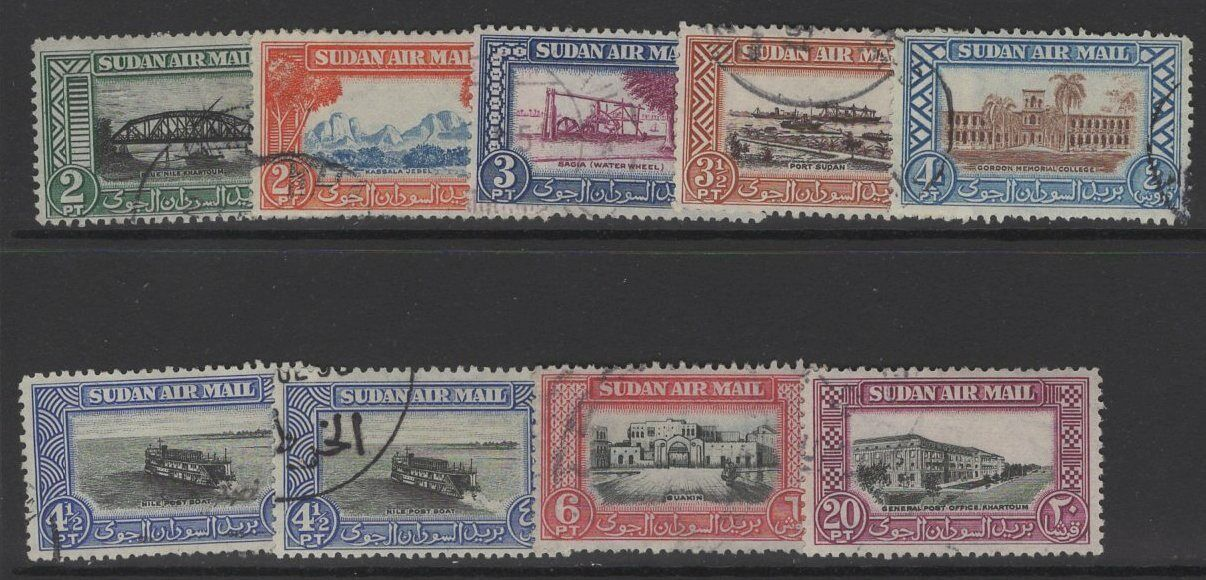 SUDAN SG115/22(inc120a) 1950 DEFINITIVE SET COMPLETE FINE USED
