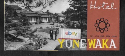 HOTEL YONEWAKA ITO HOT SPRINGS JAPAN 1950