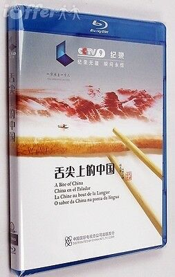 A Bite of China Official TV 2 Blu-ray Disc English Spanish Portuguese French