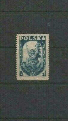Poland 1946 Anniversary of 1863 Revolt Mint