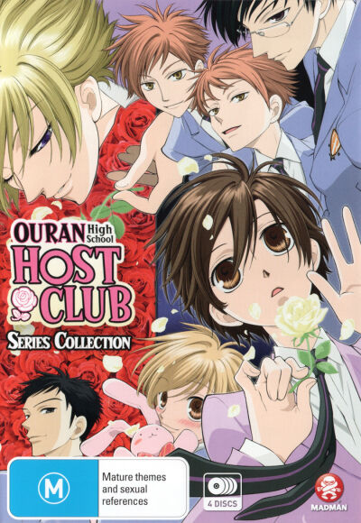 Ouran High School Host Club: Series Collection  - DVD - NEW Region 4