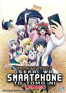 In Another World With My Smartphone Complete Anime DVD 12 Episodes English Dub