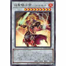 Flame Noble Knight Emperor Charles Secret Japanese ROTD-JP042 Yugioh