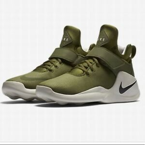 Nike Men's Kwazi Basketball Shoes For Sale