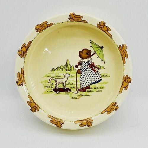 Baby Dish Vintage SylvaC Ware England Teddy Bears Pottery Keepsake Gift