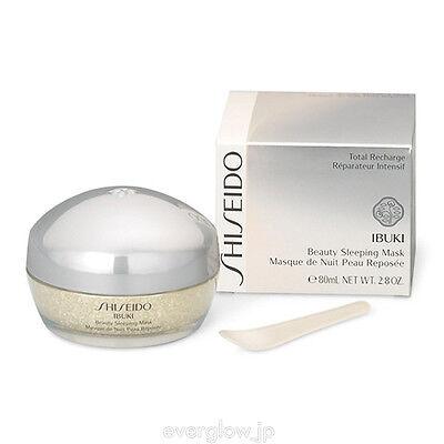 [Shiseido] IBUKI Beauty Sleeping Mask 80g 2.8oz Skincare New in Box