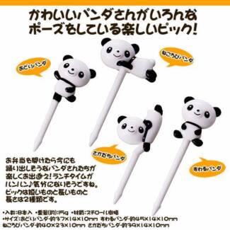 Lunch box, Pandas animal Fork Ornament, for kids birthday picnic