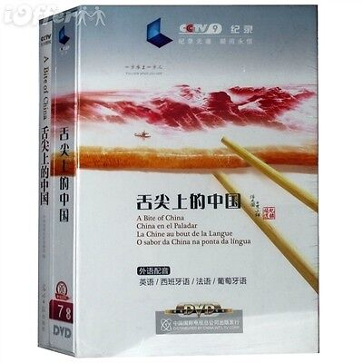 A Bite of China Official Boxset 7 DVD + Book English Spanish Portuguese French