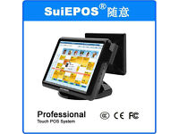 BRAND NEW/BOXED POS TOUCH SYSTEM FOR RESTAURANTS GREAT PRICE £79.99