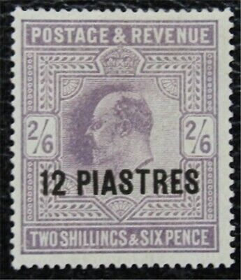 nystamps Great Britain Offices Abroad Turkish Empire # 11 MOGH $45   L16x1818