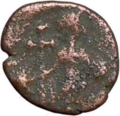 Leo I 457Ad Rare Authentic Ancient Roman Coin Leo I Holding Cross  I20661