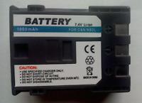 Canon NB-2L Battery