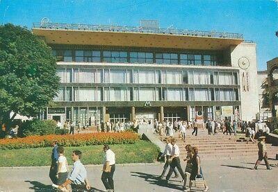 alte AK Russland CCCP 1974 gelaufen Ansichtskarte B229e