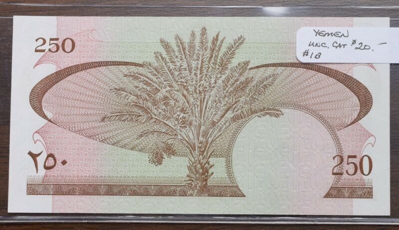 Yemen 250 Fils Note - UNC - CAT $20