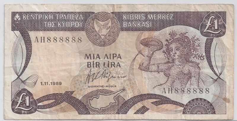 1989 CYPRUS £1 POUND # 888888  SOLID 8