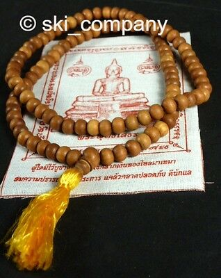 8mm Pure Sandalwood Fragrant Buddhist Mala 108 Prayer Beads Necklace