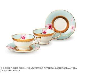 Hankook Vintage Fine Bone China Museum Collection Cattleya Teacup & Saucer Set