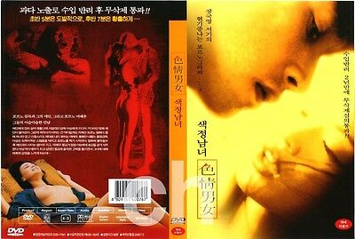Viva Erotica (1996) - Leslie Cheung  DVD NEW